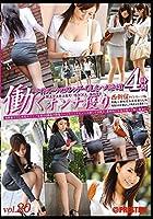働くオンナ獲り 20 [DVD]