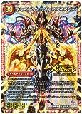 【シングルカード】DMR19)伝説の禁断ドキンダムX(禁断文字)/火/シークレット FL1bhi/FL1
