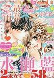 Sho-Comi (ショウコミ) 2016年 4/5号 [雑誌]