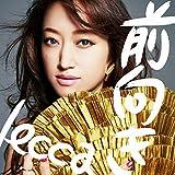 前向き(CD+DVD)