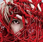 WEAKNESS_MY BLOOD【初回限定盤】(CD+DVD)