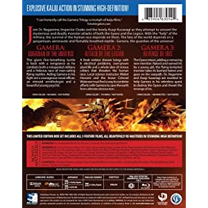 Gamera: Trilogy [Blu-ray]