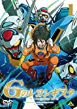 ガンダム Gのレコンギスタ  1 [DVD]