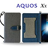 AQUOS Xx 404SH ケース JMEIオリジナルカルネケース VESTA グレー softbank ソフトバンク AQUOS PHONE アクオスフォン アクオス ダブルエックス スマホ カバー スマホケース 手帳型 ショルダー スマートフォン