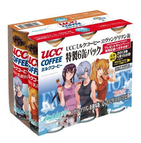 【エヴァ缶2012】数量限定UCCミルクコーヒー『ヱヴァンゲリヲン:Q』250g 6本入り(6本パック*1)