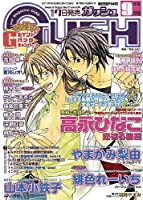 The tyrant who fall in love Vol.7