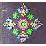 Wholesale Cost Indian Traditional Handicraft Work Export Quality UNIQUE Big Rangoli : HOME DECOR Rich Look