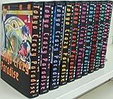 東京クレイジーパラダイス 愛蔵版 コミック 1-10巻セット