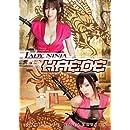 Lady Ninja Kaede Complete Collection
