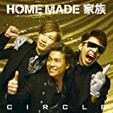 Family Circuit-HOME MADE 家族