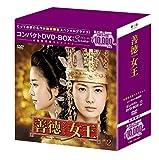 善徳女王<ノーカット完全版>コンパクトDVD-BOX2<本格時代劇セレクション>[DVD]