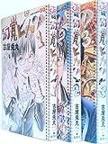 幻覚ピカソ 全3巻完結セット (ジャンプコミックス)