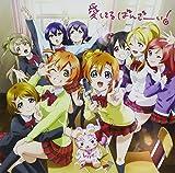 """もぎゅっと""""love""""で接近中!(DVD付)"""