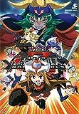 ロボットガールズZ 公式アンソロジー (1) (ぶんか社コミックス)
