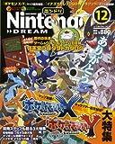 Nintendo DREAM (ニンテンドードリーム) 2013年 12月号 [雑誌]