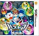 3DS「パズドラクロス 神の章/龍の章」CMムービー第1弾