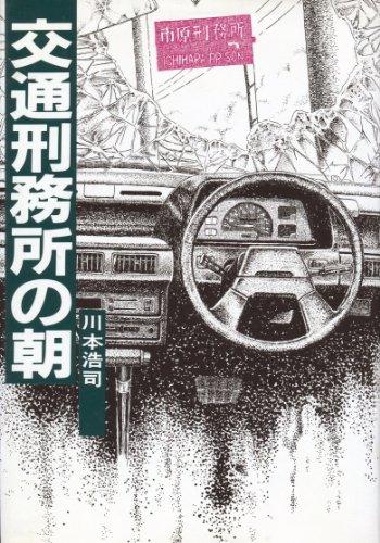 【宮崎】小学生3人が車にはねられ 1人重体©2ch.net YouTube動画>1本 ->画像>55枚