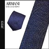 (アルマーニ コレッツォーニ)ARMANI COLLEZIONI ネクタイ [ブルー]MADE ITALY ペイズリー シルク メンズブランド 結婚式 2013年 新作 BLUE(並行輸入品)