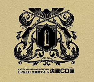 KATEKYO HITMAN REBORN! OP & ED SHUDAIKA BATTLE KESSEN CD-BOX(8CD)(ltd.)