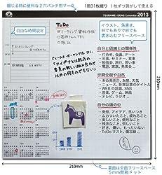Thinking Power Notebook デイ・トリッパー (3冊セット) デイ・クリッパー付き
