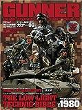 ガナー volume 06―ミリタリーDVDマガジン (ミリオンムック 52)
