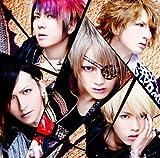 閃光♪Alice Nine