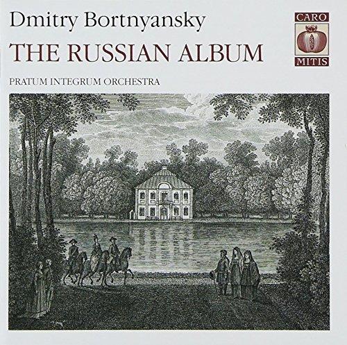 BORTNYANSKY / PRATUM INTEGRUM ORCHESTRA
