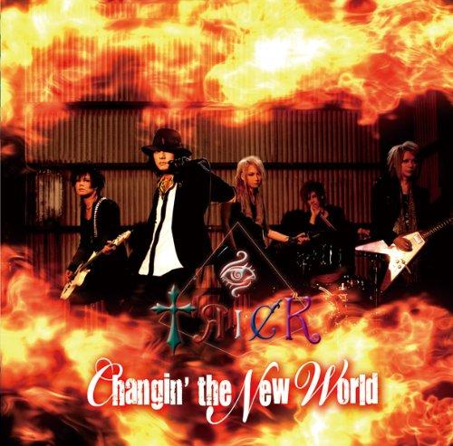 changin' the new world / TRICK