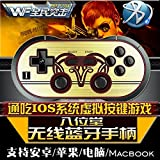 (Android/iOS/Windows/Mac OS用) レトロゲームコントローラPro / FC30 レトロゲームコントローラPro 使いやすくなってバージョンアップ 「FC30 Pro 中国ニューイヤーバージョン(初回限定版)」 (Android/iOS/Windows/Mac OS用) FC30 PRO Wireless Bluetooth Gamepad(Special Editon for Year of Goat)[CXD0932] [並行輸入品]