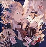 最初で最後のキスをする物語「SACRIFICE」Vol.2 ユキ CV.小野友樹