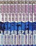 3.3.7ビョーシ!! 全10巻完結(少年マガジンコミックス) [マーケットプレイス コミックセット] [?] by [?] by [?] by [?] [−]