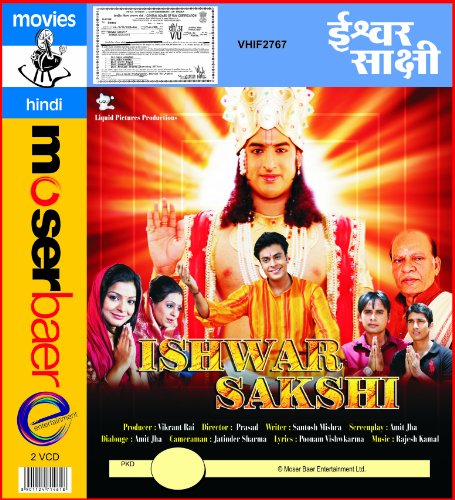 ishwar sakshi movie song instmank
