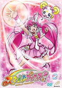 スマイルプリキュア! DVD Vol.2