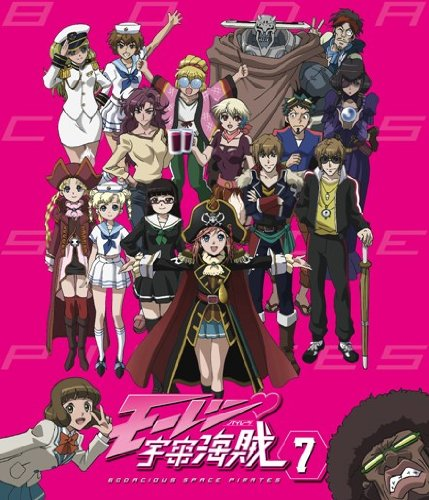モーレツ宇宙海賊 7(通常版) [Blu-ray]
