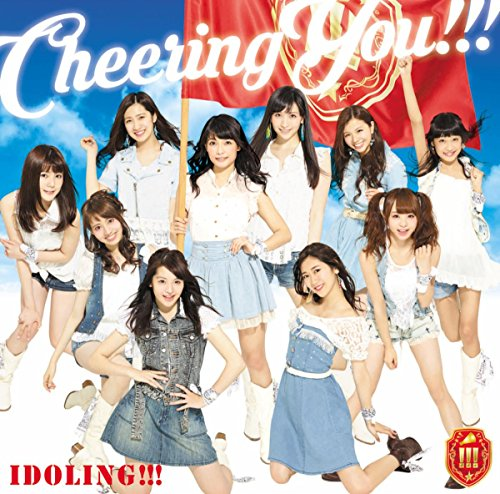 Cheering You!!!<初回盤A> - Single
