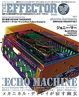 The EFFECTOR BOOK Vol.29 (���󥳡����ߥ塼���å�MOOK)