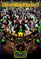 Thrill Ride Pirates<3939セット限定SPECIAL BOX>(在庫あり。)