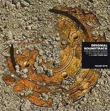 サウンドトラック「九龍妖魔学園記~失われた第三のディスク」