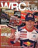 WRC PLUS (プラス) 2010年 1/10号 [雑誌]
