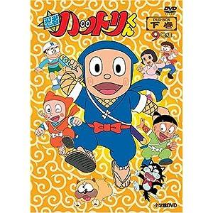 忍者ハットリくん DVD BOX