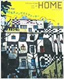 X-Knowledge HOME Vol.16 (2003J (エクスナレッジムック)