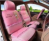 (ファーストクラス)FirstClass シートカバー 女性 かわいい シートクッション 5人乗り車汎用 ジェッタ クルーズ ピンク 6pcs