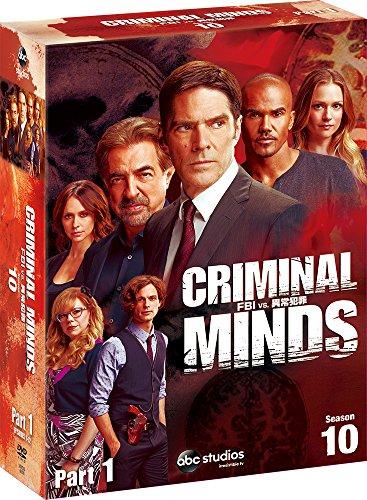 クリミナル・マインド/FBI vs. 異常犯罪 シーズン10 コレクターズBOX P...[DVD]
