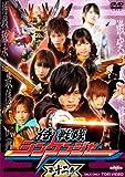 侍戦隊シンケンジャー 第十二巻[DVD]
