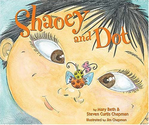 Shaoey and Dot: Bug Meets Bundle (Shaoey  &  Dot)