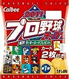 カルビー 2011プロ野球チップス 22g×24個