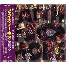 Epic-Japon(remix +4 Tit Live)