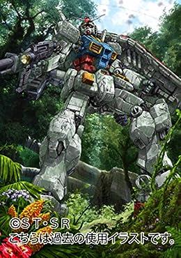 機動戦士ガンダムシリーズ 2016カレンダー 壁掛け A2