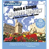 Hebrew, Q&s: Learn to Speak and Understand Hebrew with Pimsleur Language Programs (Pimsleur Quick and Simple)by Pimsleur