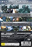 Armored Core: Last Raven [Japan Import]